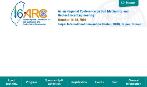 شانزدهمین کنفرانس مکانیک خاک و مهندسی ژئوتکنیک منطقه آسیا
