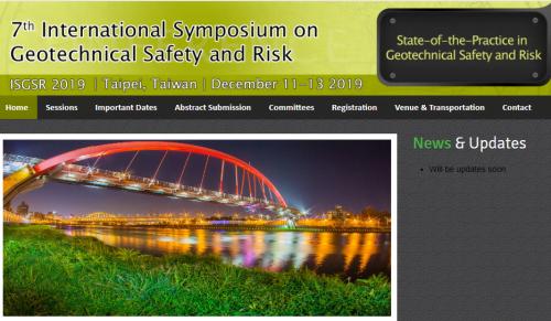 هفتمین همایش بین المللی ریسک و ایمنی در ژئوتکنیک