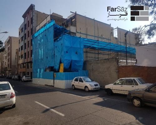 تخریب ساختمان خیابان فکوری